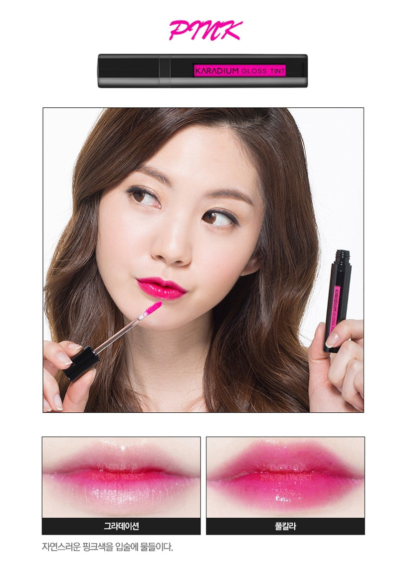 Karadium - Lip Gloss Tint #03 Pink
