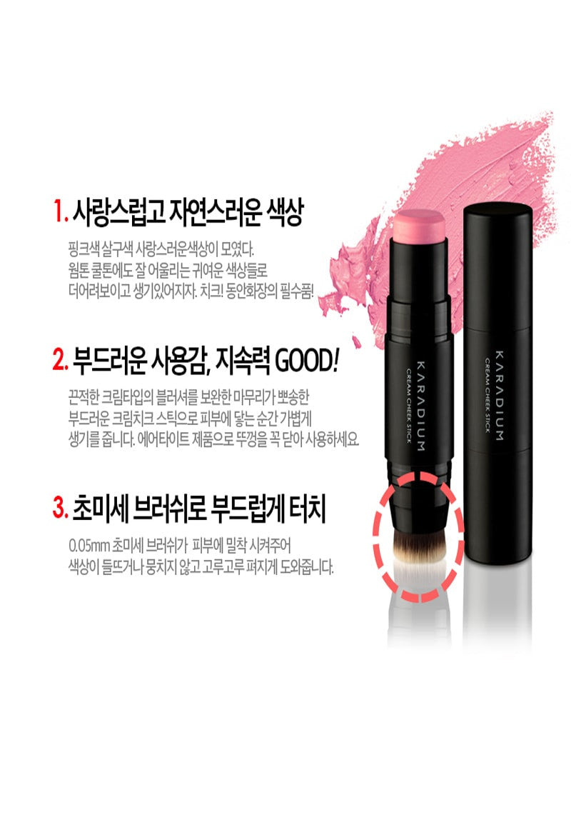 Karadium - Cream Cheek Stick #01 Indi Pink