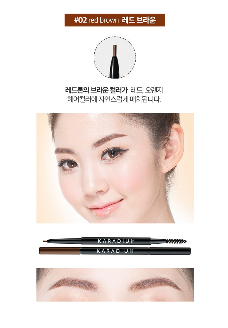 Karadium - Skinny Eyebrow Pencil #02 Red Brown