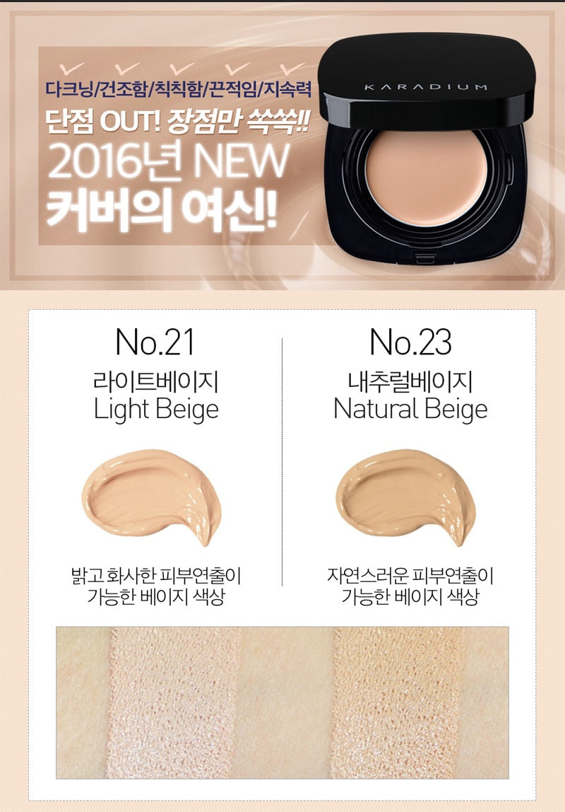 Karadium - Essence Cover Foundation Pact Spf30 Pa++ #23 Natural Beige