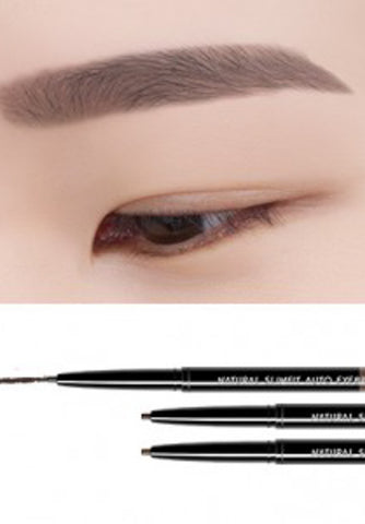 Eglips - Natural Slimfit Auto Eyebrow #Gray Brown