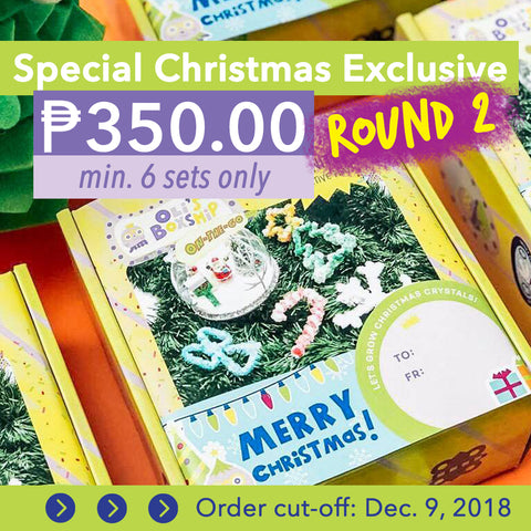 Special Christmas Exclusive