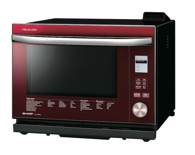 Sharp Healsio Water Oven