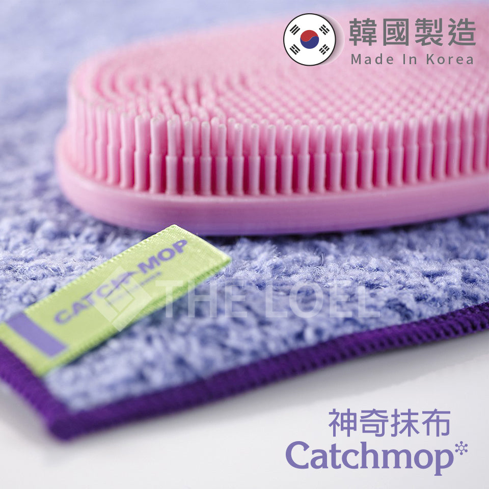 CatchMop Silicone Brush (Pink)