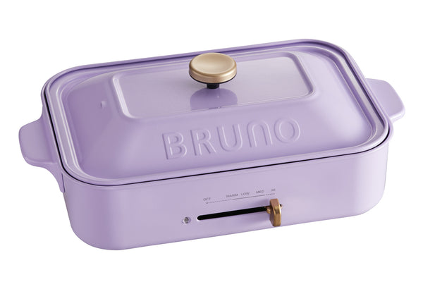 BRUNO Compact Hot Plate (Purple)