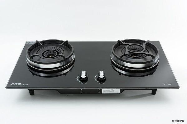 Crown Town Gas Double-burners Tempered Glass Built-in Hob