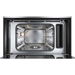 Bosch 45cm Built-in Steam Oven