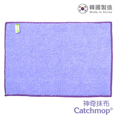 CatchMop Multi-purpose Magic Mop (1 pc)