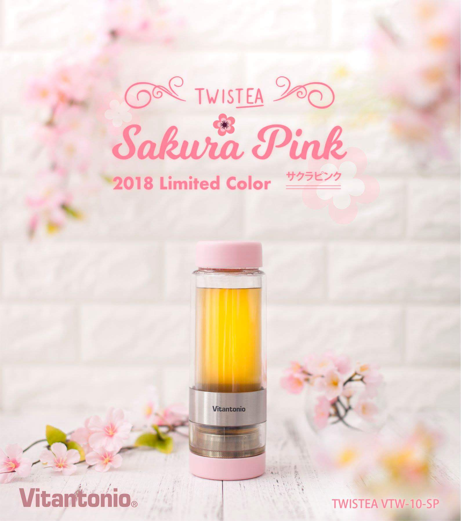 Vitantonio Twistea (Sakura Pink - 2018 Limited Edition)