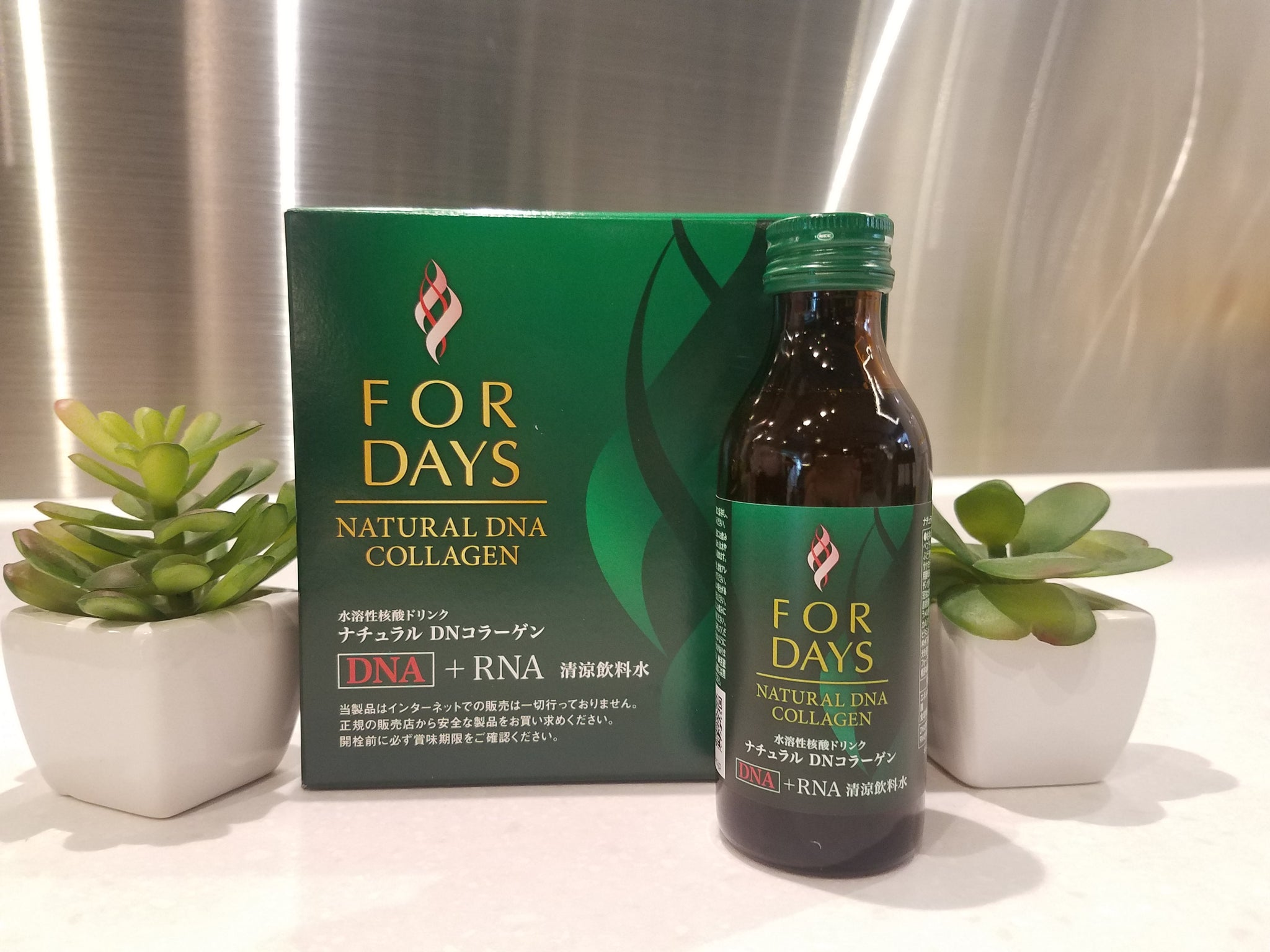 Fordays Natural DNA Collagen 100ML x 3 Bottles (Limited Time Free Delivery)