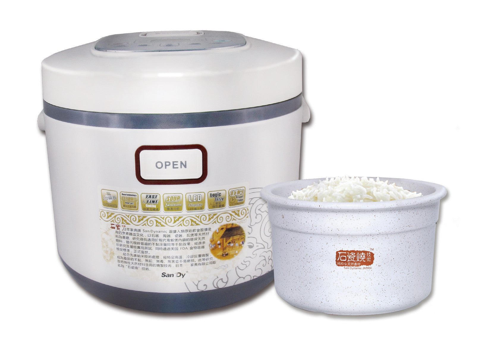 San Dynamic Nanotechnology Ceramic Pot-Rice Cooker