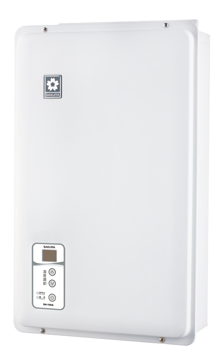 Sakura LPG 10L Back Flue Gas Water Heater