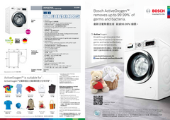 Bosch Front Loading Washer