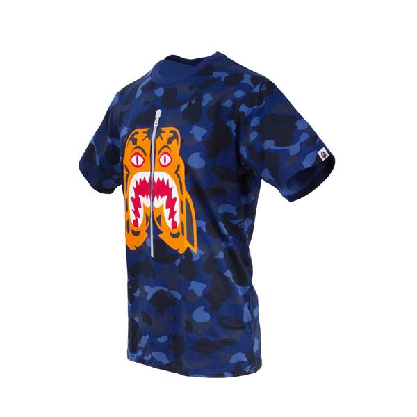 Color Camo Tiger Tee