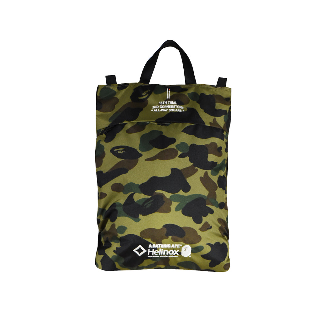 Bape Square Backpack