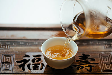 Cliff Oolong and Wuyi Black Tea