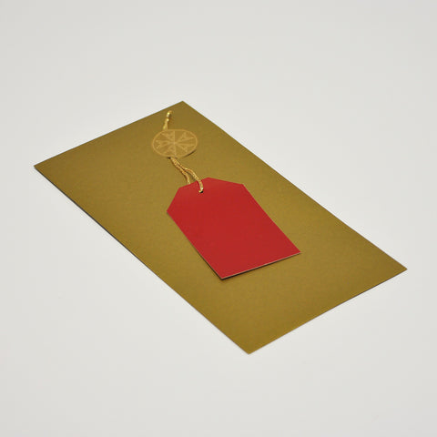 Jewellery Envelopes Gold, Pack 100