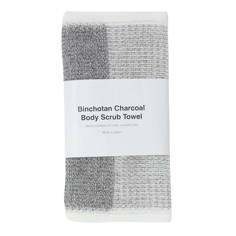 Body Scrub Towel - Binchotan Charcoal - City Bird