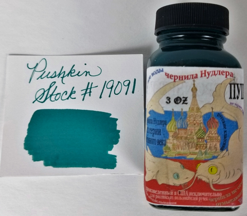 Noodler's Pushkin Bottled Ink
