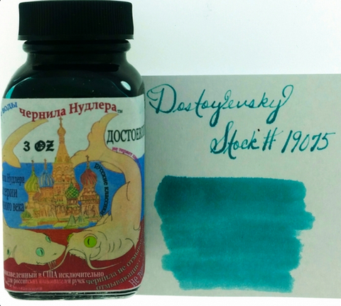 Noodler's Dostoyevsky Bottled Ink