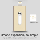 IOS Flash Drive For iPhone & iPad