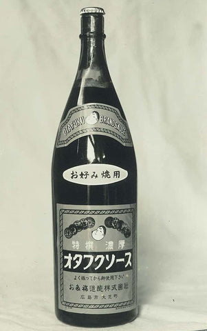 black and white photo of sauce bottle