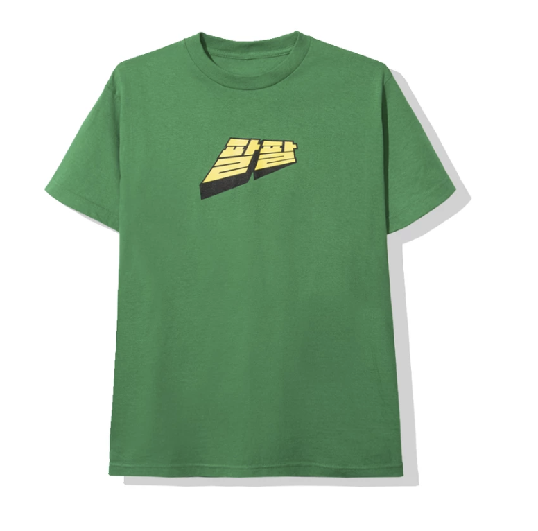 Midnight Club Tee Green