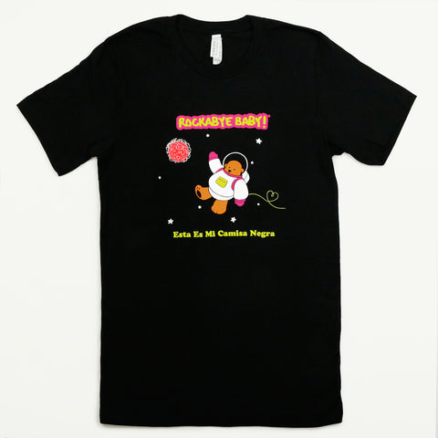 "Adult T-shirt (""Lullaby Renditions of Juanes"" Album Art)"
