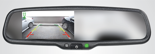 "BOYO VTM43M4 - Replacement Rear-View Mirror with 4.3"" TFT-LCD Backup Camera Monitor and 4 Camera Inputs"