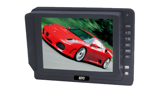 "BOYO VTM5000 - 5"" TFT-LCD Backup Camera Monitor"