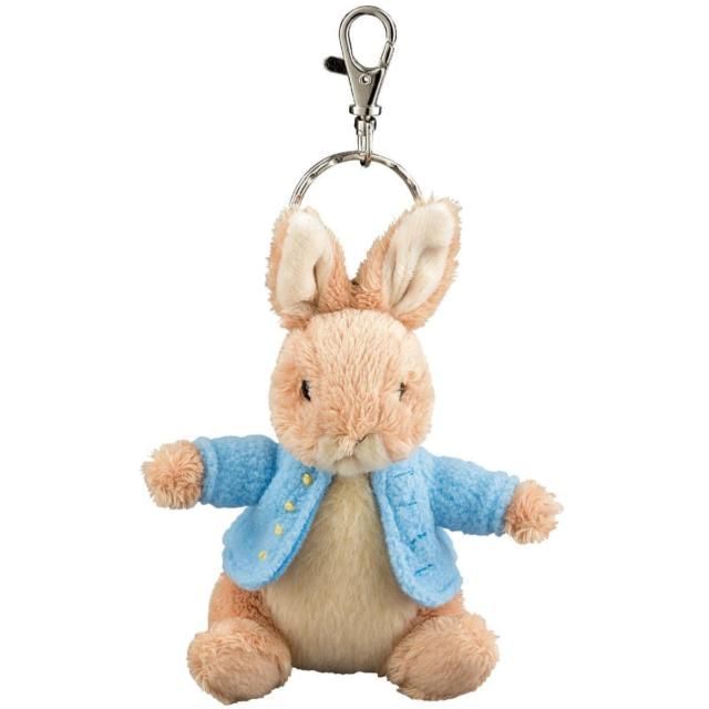 Peter Rabbit Keyring Sat Up