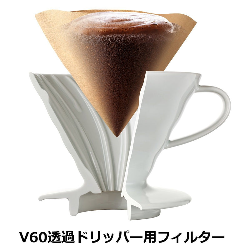 Australia Hario V60 Paper Coffee Filters Size 02 Natural, Tabbed