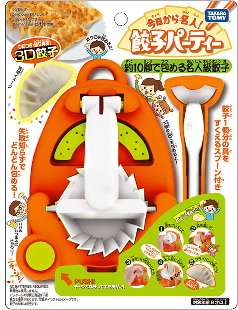 U-Ace Company, Ltd. Gyoza Maker