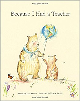 KOBI YAMADA | Because I Had A Teacher
