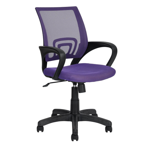 Mesh Swivel Computer Chair