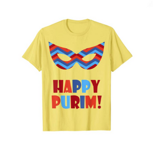 Purim T-shirts (10 Styles)