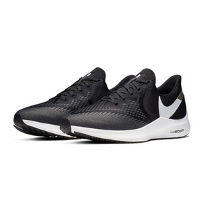 Nike Men's, Women's And Kids Sneakers On Sale