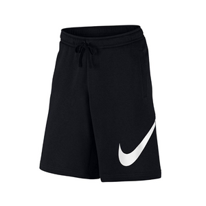 Nike Shorts (3 Colors)