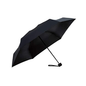 Lightweight Travel Umbrella