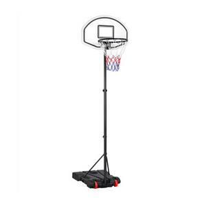 Height Adjustable Basketball Hoop System