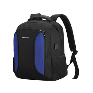 Water Resistant Slim Laptop Backpack With Charging Port