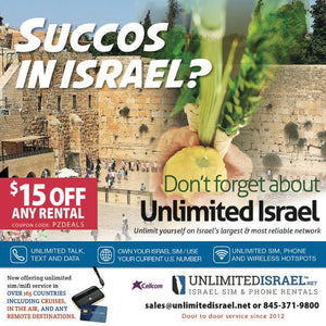 Get $15 Aff Any Rental With The Rolls Royce of Israel Phone Service