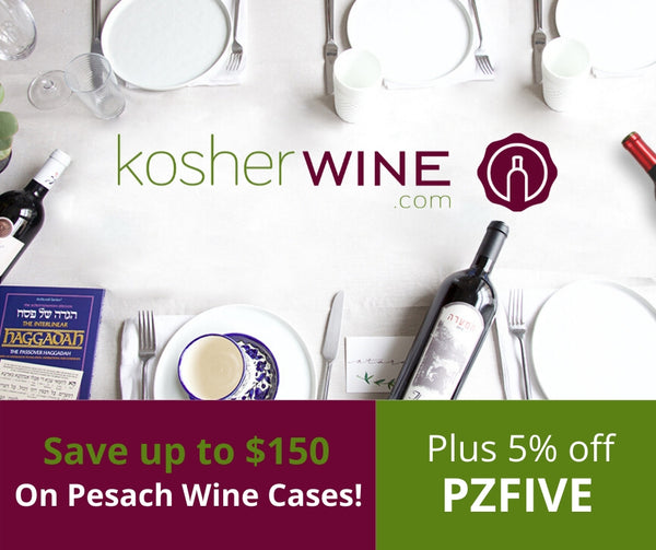 How To Get Wine For Passover Without Leaving Your Home (In Under 10 Minutes) + Coupon Code!