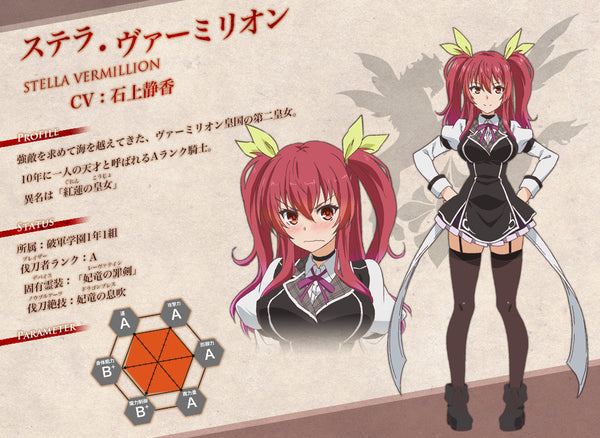 Custom Tailor Made Cosplay Costume Inspired by Stella Vermillion from Rakudai Kishi no Cavalry