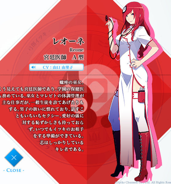 Custom Tailor Made Cosplay Costume Inspired by Reone from Conception: Ore no Kodomo o Undekure!