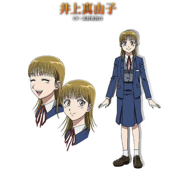 Custom Tailor Made Cosplay Costume Inspired by Mayuko Inoue from Ushio and Tora