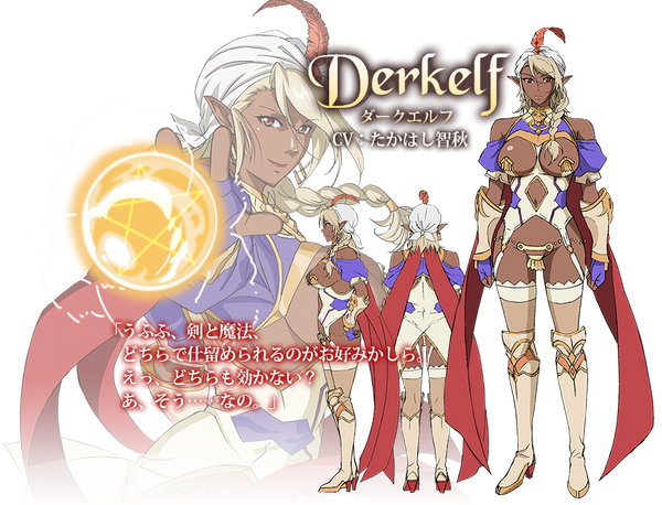 Custom Tailor Made Cosplay Costume Inspired by Dark Elf from Bikini Warriors