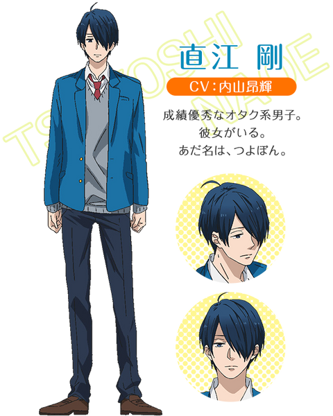 Custom Tailor Made Cosplay Costume Inspired by Tsuyoshi Naoe from Rainbow Days