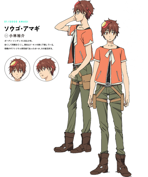 Custom Tailor Made Cosplay Costume Inspired by Sougo Amagi from Comet Lucifer