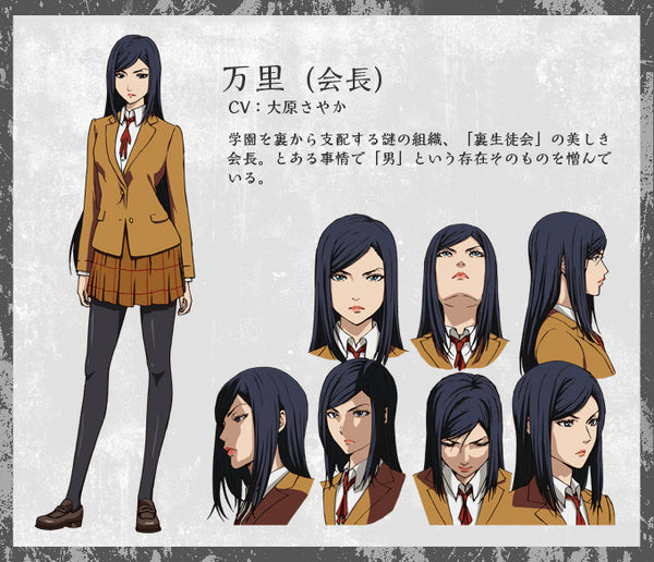 Custom Tailor Made Cosplay Costume Inspired by Mari Kurihara from Prison School